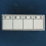 furi-gomuin233
