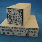 furi-gomuin015
