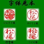 zouge-ginnkouinn1