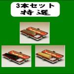 innkanntsuuhann-tsuge-kurosuigyuu-oranndasuigyuu-jitsuinn-ginnkouinn-mitomeinn1