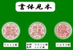 kurosuigyuu-kaisya-ginnkouinn1