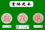 kurosuigyuu-kaisya-jitsuinn1