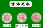 oranndasuigyuu-kaisya-jitsuinn1