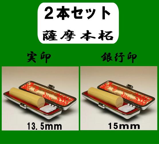 tsuge-2honn-set-jitsuinn-ginnkouinn2