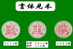 zouge-kaisya-ginnkouinn1