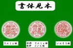 zouge-kaisya-jitsuinn1