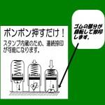 innkann-tsuuhann-zousyoinn-sukinasutannp1
