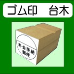 innkann-tsuuhann-yuubinn-ryoukinngonou1