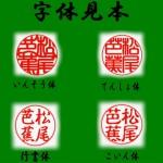 zouge-jitsuinn1