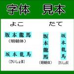 innkann-tsuuhann-shimeiinn-buru-1