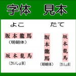 innkann-tsuuhann-shimeiinn-pink-1