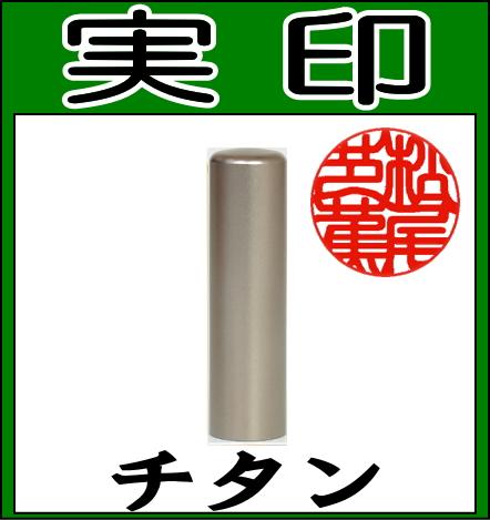 innkann-tsuuhann-chitann-jitsuinn1