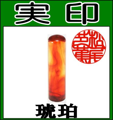 kohaku-jitsuinn1