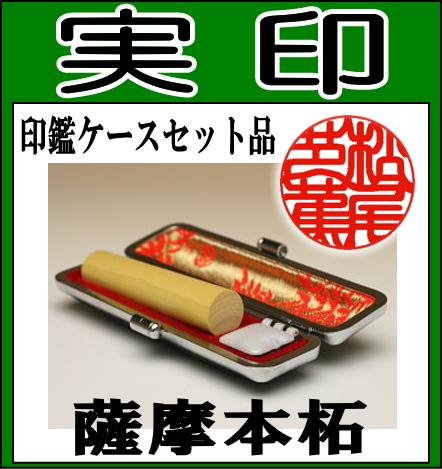 tsuge-jitsuinn2