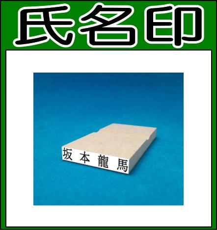 innkann-tsuuhann-shimeiinn1