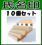 innkann-tsuuhann-shimeiinn3