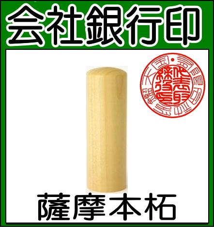 innkann-tsuuhann-tsuge-zunndou-kaisyaginnkouinn1