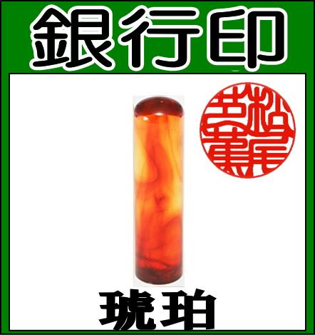 kohaku-ginnkouinn1